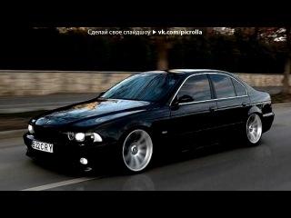 Замена датчика парковки BMW E39 BMW 5 серия E39.