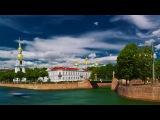 Санкт-Петербург — Петрогра́д — Ленингра́д — Санкт-Петербург...